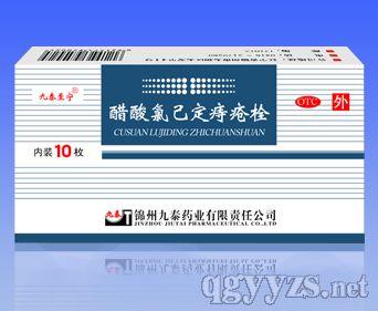 Chlorhexidine Acetate Suppositories_Jinzhou Jiutai