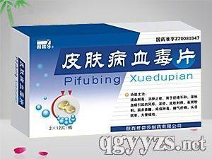 tablets for skin disease beijing jing kang pharmaceutic
