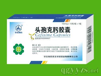 pariet 20 mg effet secondaire