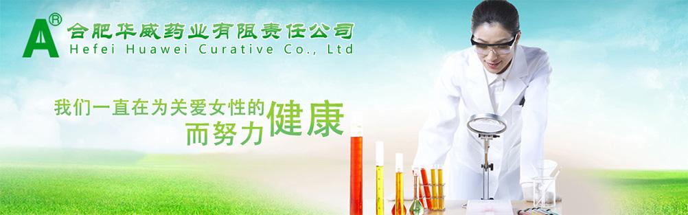 其中自主研发的国家三类中药新药克痒舒洗液系列产品获国家发明专利