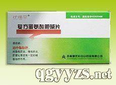 优缓平-复方蛋氨酸胆碱片