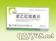 云笠-琥乙红霉素片