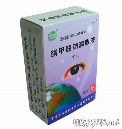 膦甲酸钠滴眼液