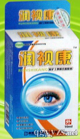 润视康滴眼液