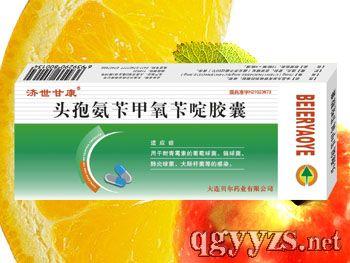 头孢氨苄甲氧苄啶胶囊75*40粒
