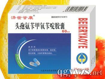 头孢氨苄甲氧苄啶胶囊75*60粒