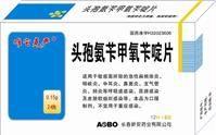 头孢氨苄甲氧苄啶片(0.15g*24片)