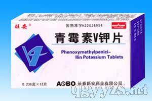 旺安12片青霉素V钾片