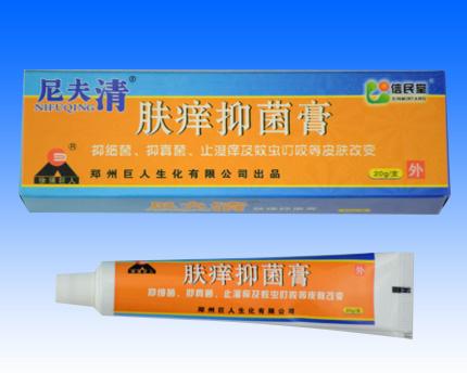 尼夫清皮肤抑菌剂
