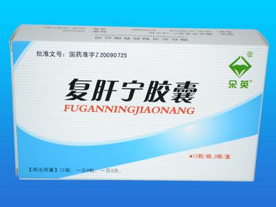复肝宁胶囊(纯中药制剂)