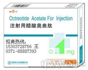 注射用醋酸奥曲肽