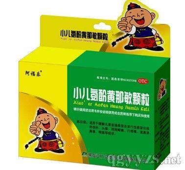 小儿氨酚黄那敏颗粒(12袋)