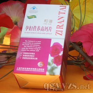 自然泰银卡系列孕妇营养高钙片