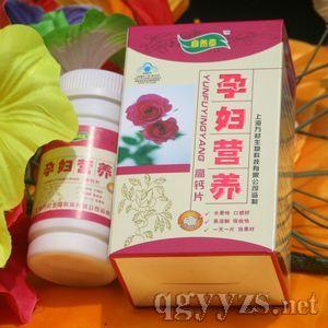 自然泰系列孕妇营养高钙片