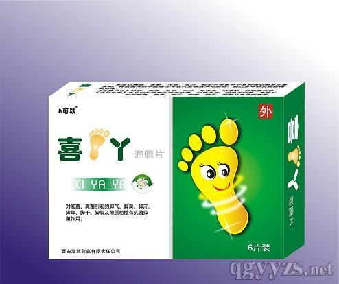 喜丫丫泡足片---2011年脚气产品