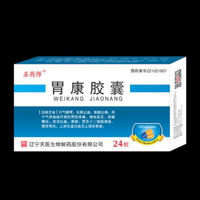 胃康胶囊24粒