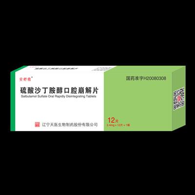 硫酸沙丁胺醇口腔崩解片12片