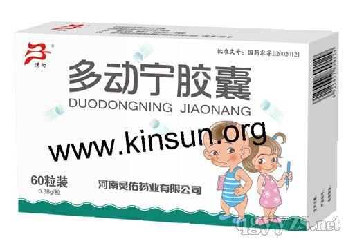 清阳多动宁胶囊治疗儿童多动症产品招商