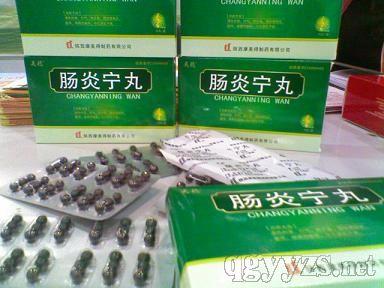 肠炎宁丸(胃肠用药)
