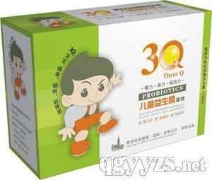 供应3Q儿童益生菌冲剂