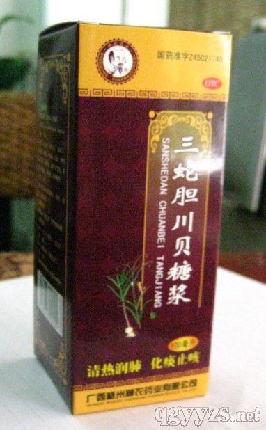 三蛇胆川贝糖浆