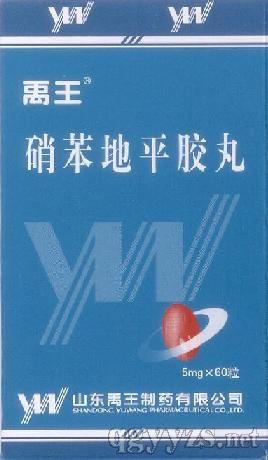 硝苯地平胶丸(国家基本药物目录品种医保品种心脑血管药)