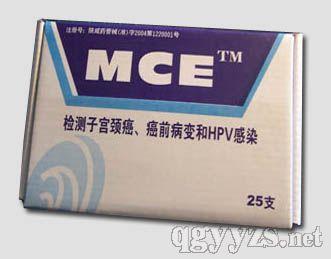 MCE医用荧光棒