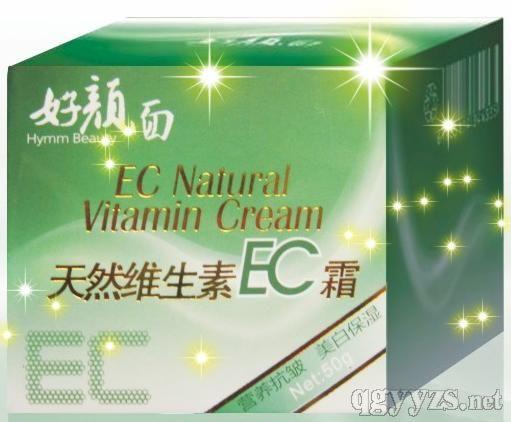 好颜面天然维生素EC霜