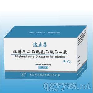 达止苏-注射用二乙酰氨乙酸乙二胺