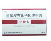 盐酸左布比卡因注射液