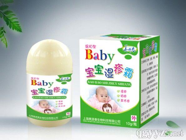 美源春-宝宝湿疹霜