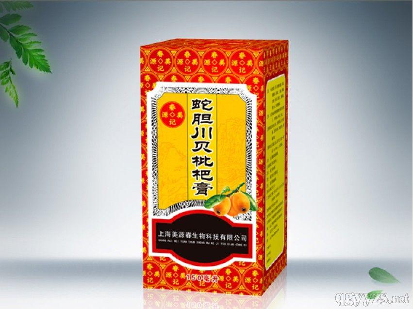 美源春-蛇胆川贝枇杷膏