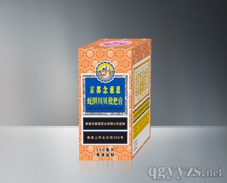 蛇胆川贝枇杷膏