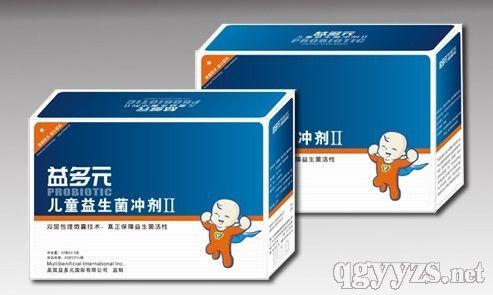 儿童益生菌冲剂