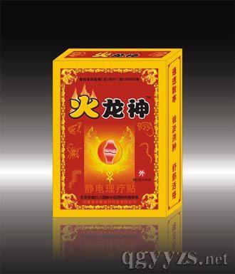 火龙神(红膏药)