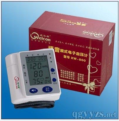威尔康全自动电子血压计