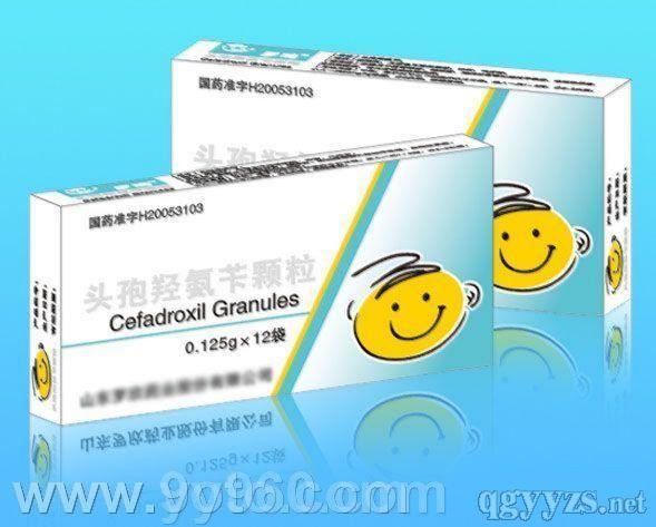 头孢羟氨苄颗粒 产品标签