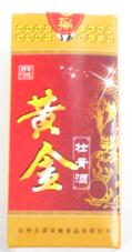 黄金壮骨酒