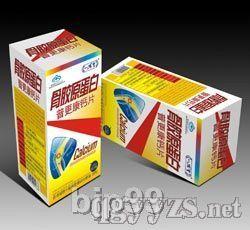 超低价供应正规蓝冒骨胶原蛋白钙片