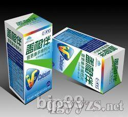 】超低价供应正规蓝冒钙铁锌硒+维生素钙咀嚼片