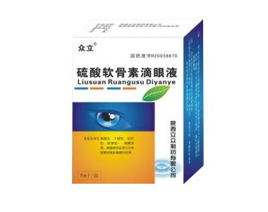 硫酸软骨素滴眼液