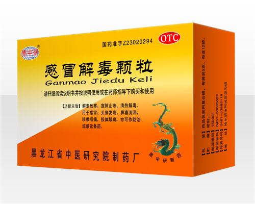 感冒解毒颗粒(5克×12袋)