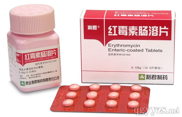 红霉素溶肠片