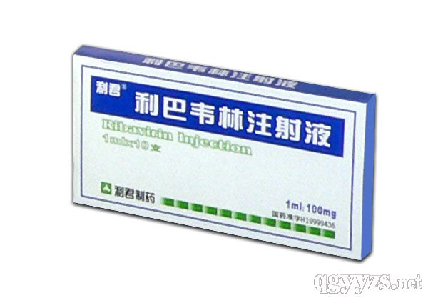 利巴韦林注射液/RibavirinInjection