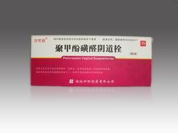 聚甲酚磺醛阴道栓