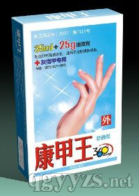 风湿膏药。。。