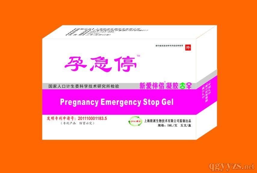 孕急停外用避孕凝胶-五支装