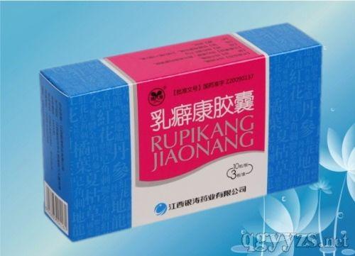 乳癖康胶囊新品上市