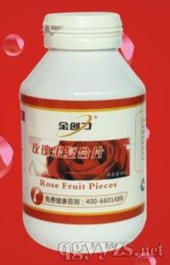 玫瑰果复合片(原名维生素C维生素E片)