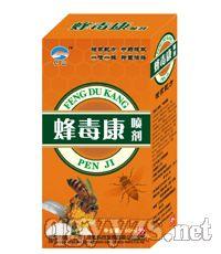 蜂毒康喷剂